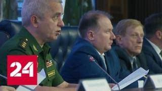 Сирия готовится к массовому возвращению своих беженцев - Россия 24