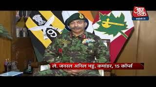 कश्मीर में आतंकवादियों के खिलाफ भारतीय सेना की