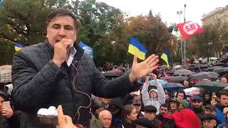 На встречу с Саакашвили пришли тысячи харьковчан