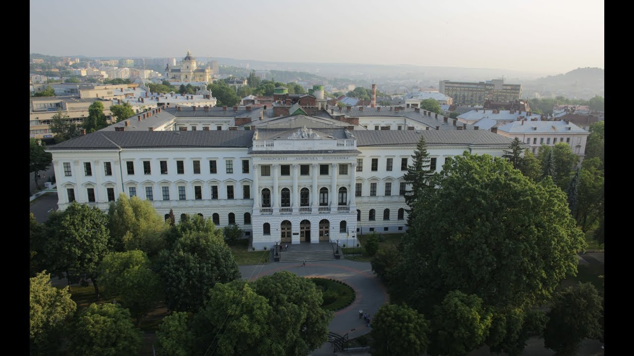 Национальный университет «Львовская политехника»