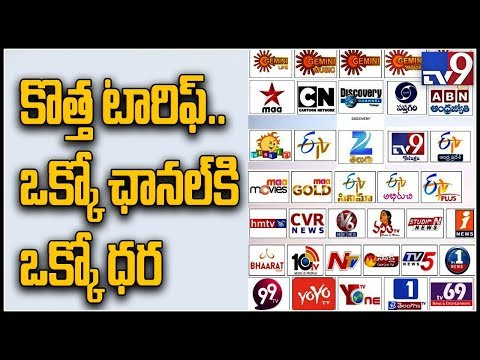 SC raises  Cable TV Tariff rates - MSOs meet at Vijayawada - TV9