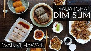 Fancy Dim Sum in Waikiki?  International Marketplace has Yauatcha for awesome Chinese Food Hawaii