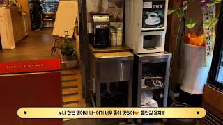 대구 상견례 맛집 용지봉 대구 한정식 맛집