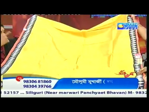 ANCHAL BOUTIQUE   CTVN Programme on APRIL 14, 2018 At 4.30 pm