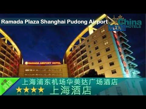 Ramada Plaza Shanghai Pudong Airport - Shanghai Hotels, China