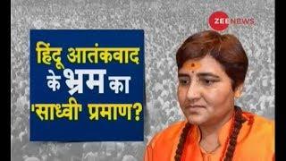 Zee News Exclusive: In conversation with Sadhvi Pragya
