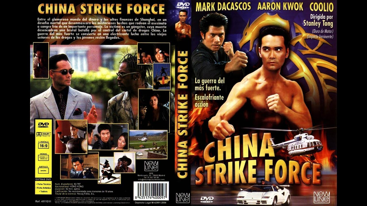 Download Шанхайский связной China Strike Force классный боевик