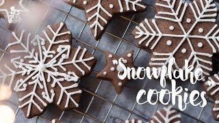 คุกกี้ช็อคโกแลตเกล็ดหิมะ! Snowflake Cookies - [ทำอะไรกินดี] EP.55
