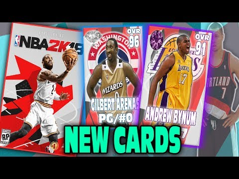 NEW CARDS WE NEED ON MYTEAM! NBA 2K18 WISHLIST