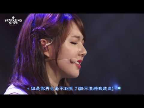 【GFTW中字】GFRIEND Mermaid live