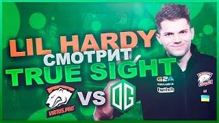 Lil HaRDy смотрит True sight - VP vs OG.(eng sub)