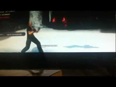 Tekken 6 Bryan Fury taunt jet upper practice