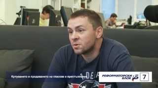 Ицо Хазарта и Радан Кънев | Към интервюто...