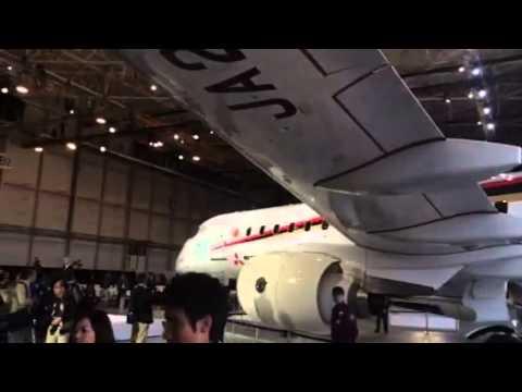 MRJ aircraft