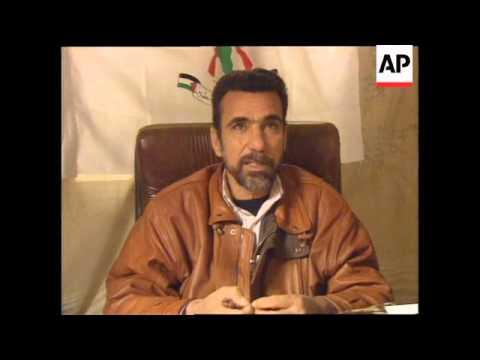 Lebanon - PFLP Spokesman On Japanese Red Army