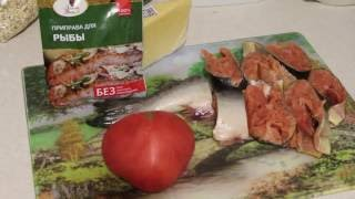 Горбуша под сырной шубкой. Запекаем рыбу для ПП
