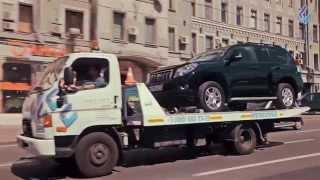 видео Эвакуатор: скорая помощь для вашего авто