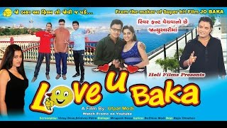 New Gujarati Official Trailer 2016 || LOVE U BAKA ||