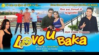 New Gujarati Official Trailer 2016 || LOVE U BAKA ||