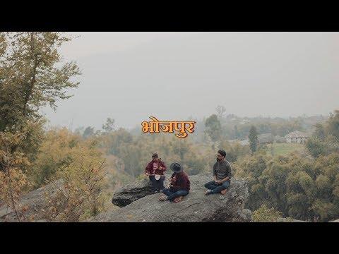 FUZZSCAPE Episode 4 - 'Bhojpur'