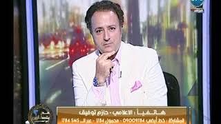 برنامج عم يتساءلون   مع احمد عبدون ولقاء  خاص مع المطرب