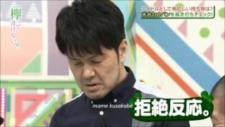 + 18 【欅坂46】頭が良すぎる米さんの勉強トークをどんな表情で聞けばい...