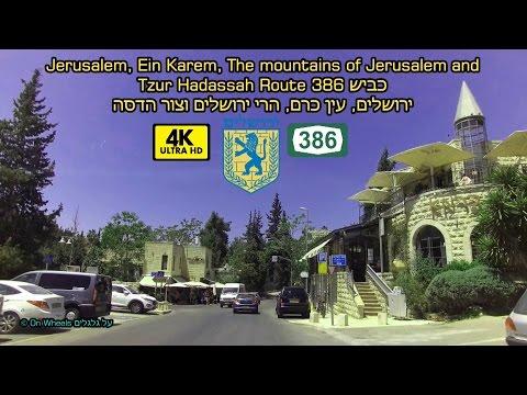 Jerusalem Ein Karem Tzur Hadassah ISRAEL Drive 4k ירושלים עין כרם הרי ירושלים צור הדסה כביש 386
