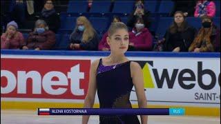 Алена Косторная короткая программа Alena Kostornaia Finlandia Trophy 2021 КП