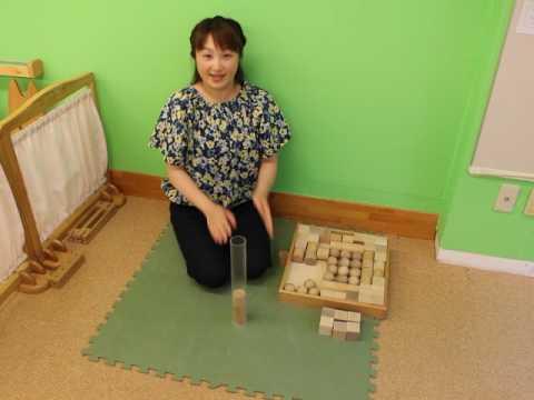 童具館 円柱積木の遊び方 創造力を育む・親子の創造的な成長を ...