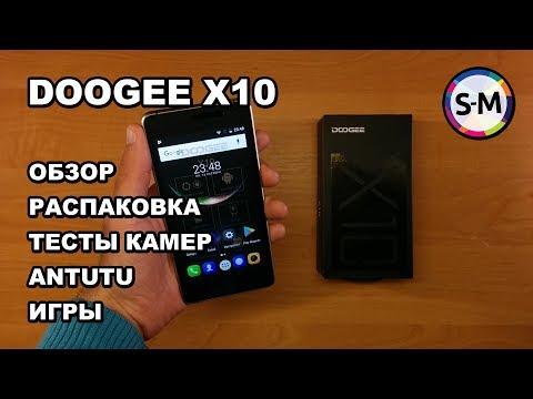 Смартфон Doogee X10 (Black). Обзор самого доступного Android смартфона!