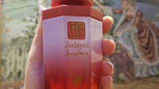 زيت جدايل للتطويل الشعر من عبد الصمد القرشي عن تجربة Youtube