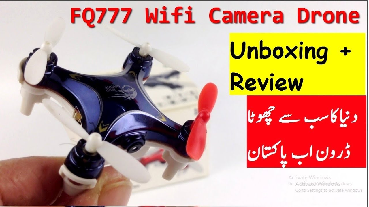 World S Smallest Wifi Camera Drone In Pakistan Unboxing Review