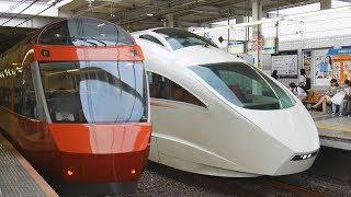 小田急70000形(GSE)、50000形(VSE)@小田原線 町田駅