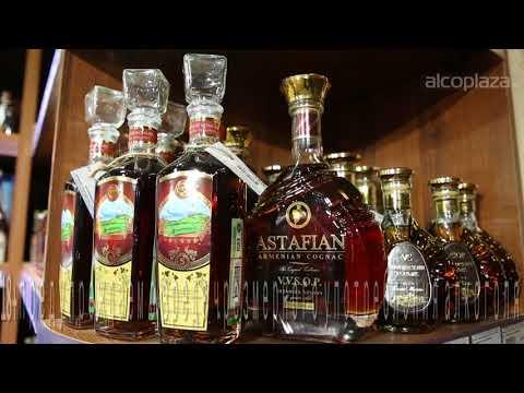 Армянский коньяк Armenian Cognac