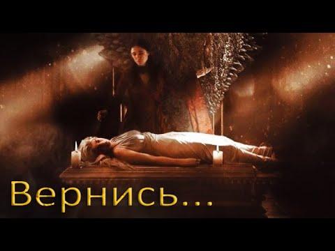 Будет ли 8 сезон сериала игра престолов