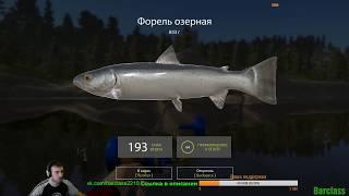 Російська Рибалка 4   Знову на Куори !