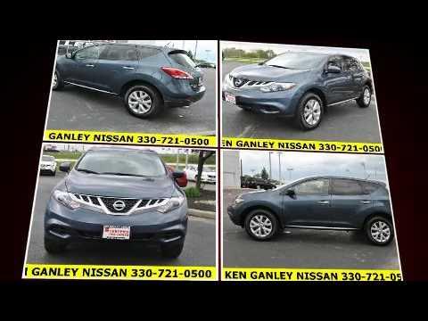 2014 Nissan Murano S in Medina, OH 44256 - YouTube
