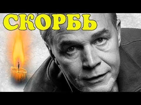 «После продолжительной борьбы»: Скончался известный советский актер!