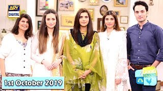 Good Morning Pakistan   Sana Javed and Osama Tahir   1st October 2019   ARY Digital Show