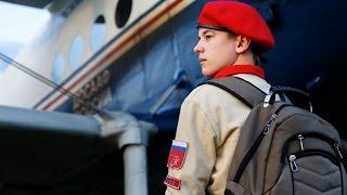 ДОСААФ РОССИИ | ЮНАРМИЯ