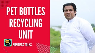 Pet Bottles Recycling Unit ( practical )