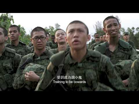 Ah Boys to Men《新兵正传》Part 2   Trailer