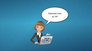 【TCF blanc 2017-2018】 Expression orale du TCF (TCF TP, TCF Québec et TCF ANF)