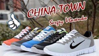 Nike кроссовки из Китая №121(Все привет. Обувь из Китая. Покупал кроссовки вот здесь http://ali.pub/30fgp По возможно отпишусь, как кроссы держатс..., 2015-08-15T18:46:05.000Z)