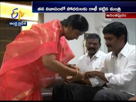 Raksha Bandhan Celebrations | Minister Paritala Sunitha Ties Rakhi to Brothers