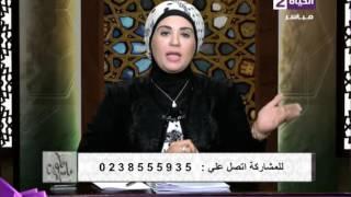 نادية عمارة : سفر المرأة بدون محرم متوقف على الحالة الأمنية