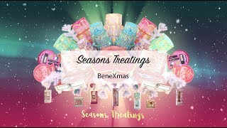 Benefit Cosmetics | #SeasonsTreatings 2018 Christmas