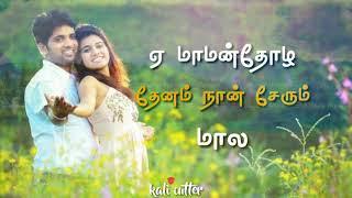 kanne en kanmaniye whatsapp status Tamil song love