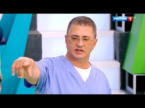 Как лечить грибок ногтя? | Доктор Мясников