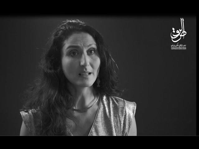 Interview Mariem Guellouz